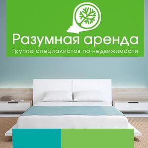 Аренда квартир и офисов Ромоданово