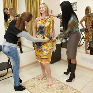 Ателье по пошиву одежды Ромоданово