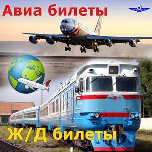 Авиа- и ж/д билеты Ромоданово
