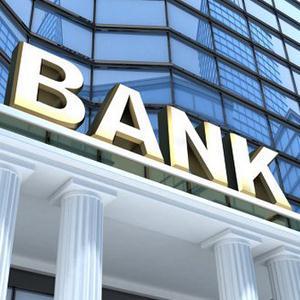 Банки Ромоданово