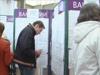 Центры занятости Ромоданово