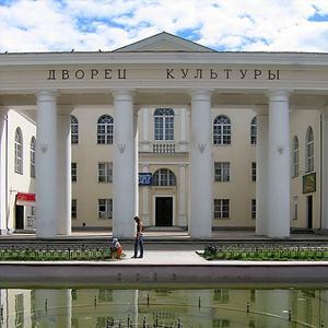 Дворцы и дома культуры Ромоданово
