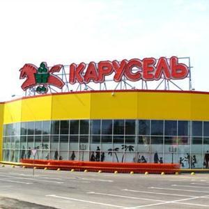 Гипермаркеты Ромоданово