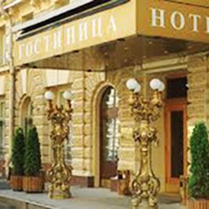 Гостиницы Ромоданово