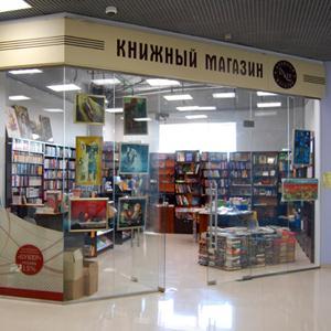 Книжные магазины Ромоданово