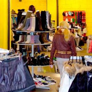 Магазины одежды и обуви Ромоданово