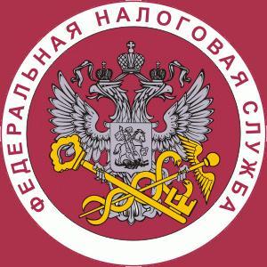 Налоговые инспекции, службы Ромоданово
