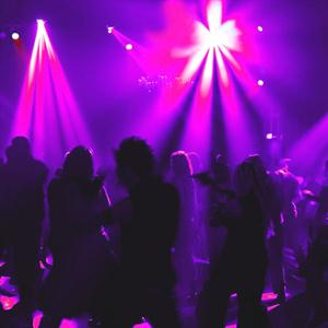 Ночные клубы Ромоданово