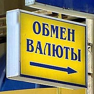 Обмен валют Ромоданово