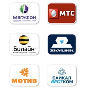 Операторы сотовой связи Ромоданово