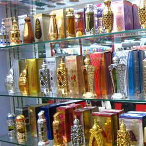 Парфюмерные магазины Ромоданово