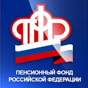 Пенсионные фонды Ромоданово
