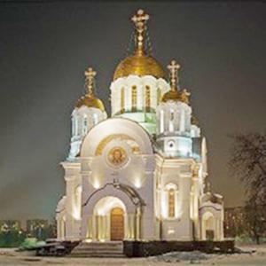 Религиозные учреждения Ромоданово