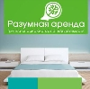 Аренда квартир и офисов в Ромоданово