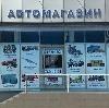 Автомагазины в Ромоданово
