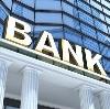 Банки в Ромоданово