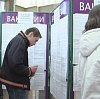 Центры занятости в Ромоданово