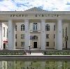Дворцы и дома культуры в Ромоданово