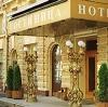 Гостиницы в Ромоданово