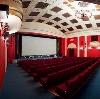 Кинотеатры в Ромоданово