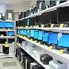 Компьютерные магазины в Ромоданово