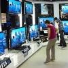 Магазины электроники в Ромоданово