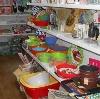 Магазины хозтоваров в Ромоданово