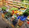 Магазины продуктов в Ромоданово