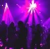 Ночные клубы в Ромоданово