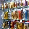 Парфюмерные магазины в Ромоданово