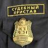 Судебные приставы в Ромоданово