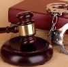 Суды в Ромоданово