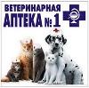 Ветеринарные аптеки в Ромоданово