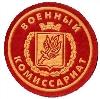 Военкоматы, комиссариаты в Ромоданово
