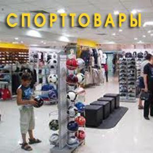 Спортивные магазины Ромоданово