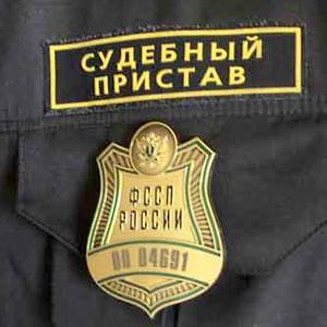 Судебные приставы Ромоданово