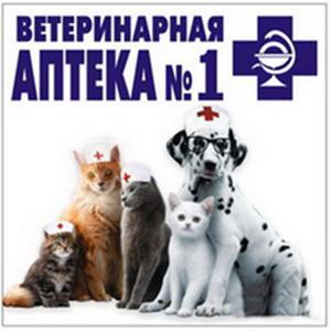 Ветеринарные аптеки Ромоданово